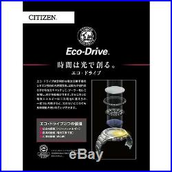 CITIZEN COLLECTION CB0012-07E Eco-Drive Radio Controlled Analog Men Watch with BOX