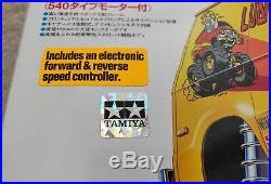 Tamiya Lunch box Gold Edition, Brand New Limited Edition Kit. Lunchbox