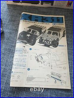 Tamiya Vintage XR-311 Combat support vehicle Bodyset new in box mint 1/12